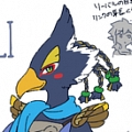 The Legend of Zelda Revali Disfraz