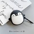Lovely Penguins | Airpod Case | Silicone Case for Apple AirPods 1, 2, Pro Cosplay (81504)
