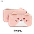 Pink Brown Cat Nintendo Switch Carrying Case - 10 Game Cards Holding